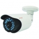 Bullet Camera IR Range of 30 Mtr with 25 IR Leds